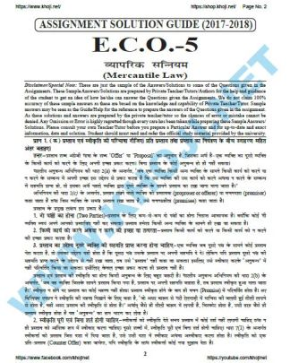 ECO-5 Solved Assignment For IGNOU BCOM Hindi Medium 2017 2018