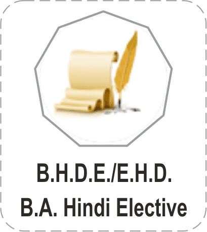 IGNOU EHD and BHDE Solved Assignments
