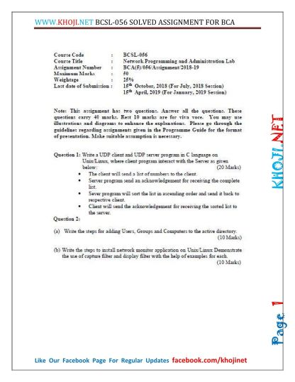 BCSL-056 Solved Assignment 2018-19 IGNO BCA PDF Solution