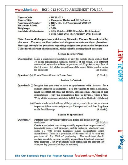 BCSL-013 Solved Assignment 2018-19 IGNOU BCA PDF Solution