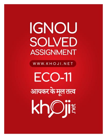 ECO-11 Solved Assignment Hindi Medium For IGNOU BCOM
