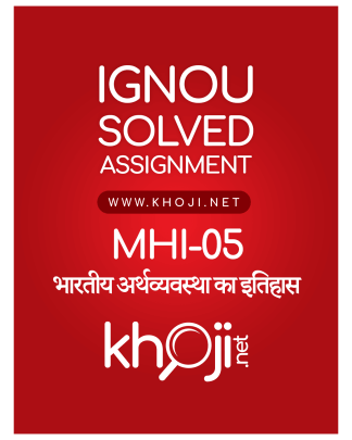 MHI-05 Solved Assignment 2018-2019 Hindi Medium