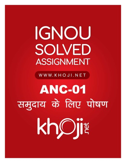 ANC-01 Solved Assignment In Hindi Medium For IGNOU BDP
