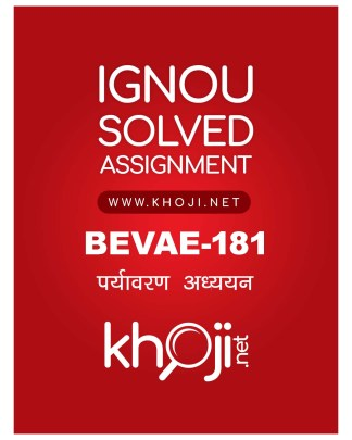 BEVAE-181 Hindi Medium Solved Assignment For IGNOU BAG/BCOMG/BSCG