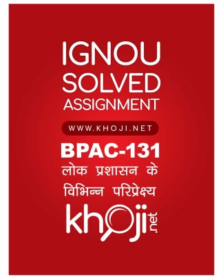 BPAC-131 Solved Assignment Hindi Medium For IGNOU BAG