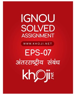 EPS-07 Solved Assignment Hindi Medium