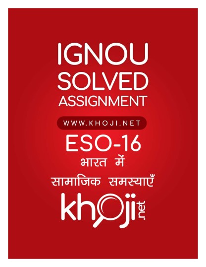 ESO-16 Solved Assignment 2019-2020 Society and Stratification Hinid Medium