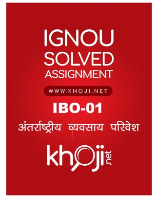 IBO-01 Solved Assignment For IGNOU MCOM Hindi Medium