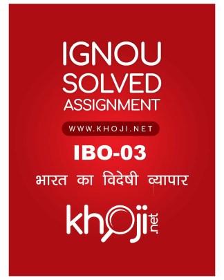 IBO-03 Solved Assignment For IGNOU MCOM Hindi Medium