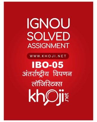 IBO-05 Solved Assignment For IGNOU MCOM Hindi Medium