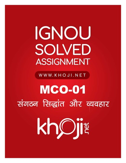 MCO-01 Solved Assignment For IGNOU MCOM Hindi Medium