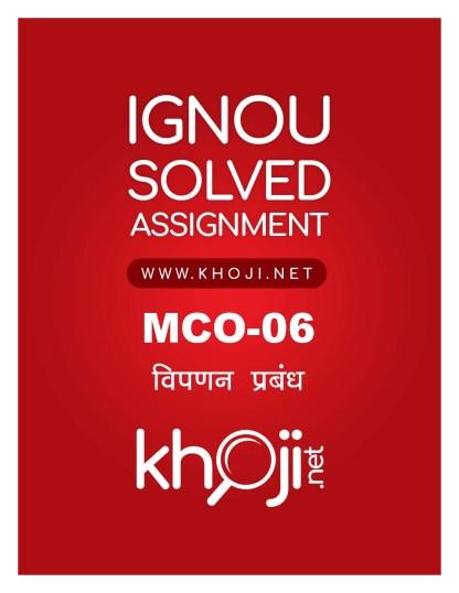 MCO-06 Solved Assignment IGNOU MCOM Hindi Medium