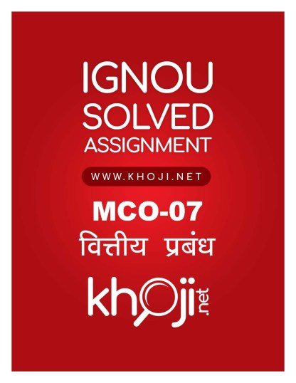 MCO-07 Solved Assignment For IGNOU MCOM Hindi Medium