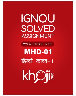 MHD-01 Solved Assignment Hindi Kavya for MA Hindi - IGNOU