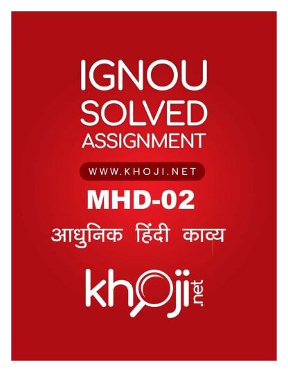 MHD-02 Solved Assignment Adhunik Hindi Kavya for MA Hindi - IGNOU