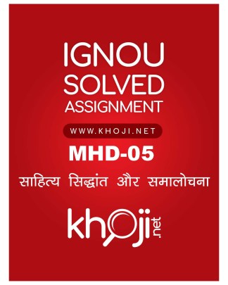 MHD-05 Solved Assignment 2019-20 For IGNOU MA Hindi