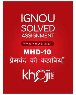 MHD-10 Solved Assignment IGNOU MA Hindi 2019-2020