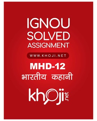 MHD-12 Solved Assignment IGNOU MA Hindi 2019-2020