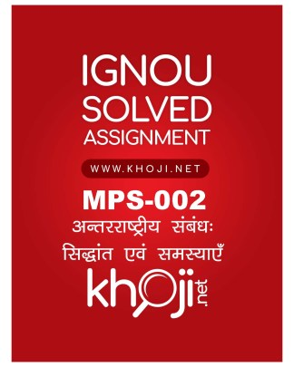 MPS-002 Solved Assignment For MA Political Sceince Hindi Medium