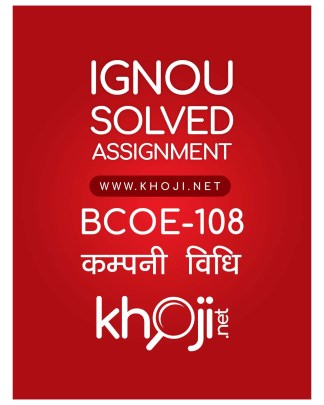 BCOE-108 Solved Assignment Hindi Medium IGNOU BCOM