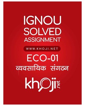 ECO-01 Solved Assignment For IGNOU BCOM Hindi Medium