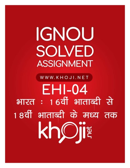 EHI-04 Solved Assignment Hindi Medium For IGNOU BDP BA