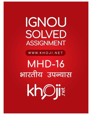 MHD-16 Solved Assignment For IGNOU MA Hindi