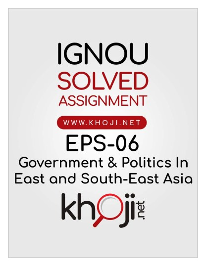 EPS-06 Solved Assignment English Medium For IGNOU BDP BA