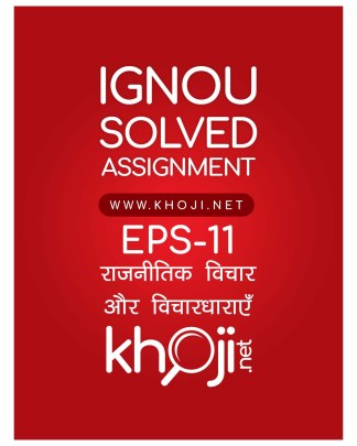 EPS-11 Solved Assignment Hindi Medium IGNOU BA BDP