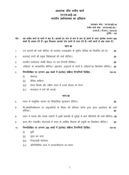 MHI-05 Hindi Medium Assignment Questions 2019-2020