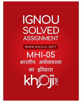MHI-05 Solved Assignment Hindi Medium For IGNOU MA History
