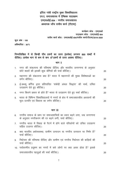 MSOE-004 Hindi Medium Assignment Questions 2019-2020