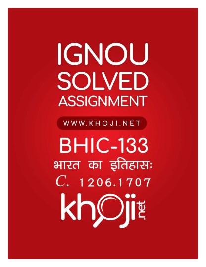 BHIC-133 Solved Assignment Hindi Medium IGNOU BAG CBCS