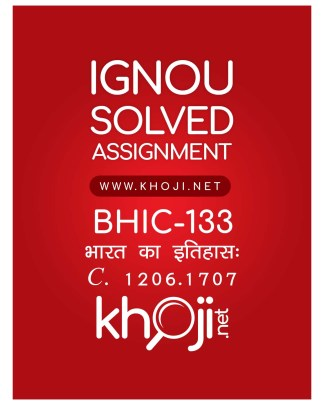 BHIC-133 Solved Assignment Hindi Medium IGNOU BAG CBCS