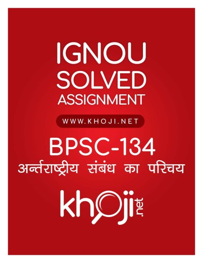 BPSC-134 Solved Assignment Hindi Medium IGNOU BAG