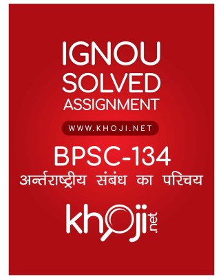 BPSC-134 Solved Assignment Hindi Medium IGNOU BAG