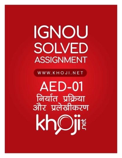 AED-01 Solved Assignment Hindi Medium IGNOU BCOM