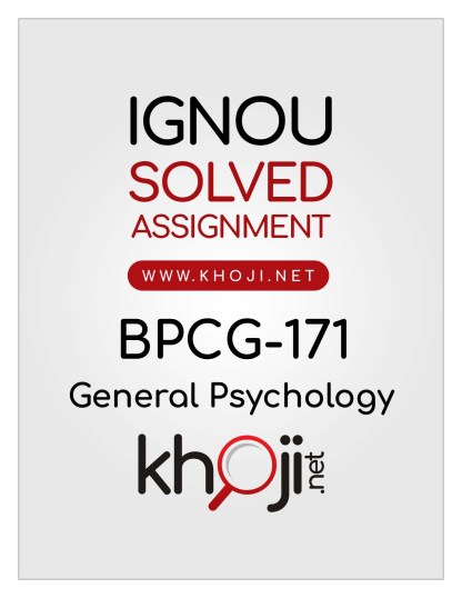 BPCG-171 Solved Assignment In English Medium IGNOU BAG CBCS