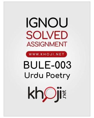 BULE-003 Solved Assignment IGNOU BA Urdu