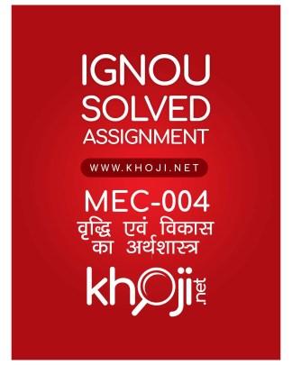 MEC-004 Solved Assignment Hindi Medium IGNOU MA Economics MEC