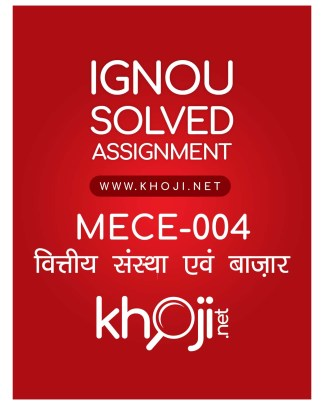MECE-004 Solved Assignment Hindi Medium IGNOU MA Economics