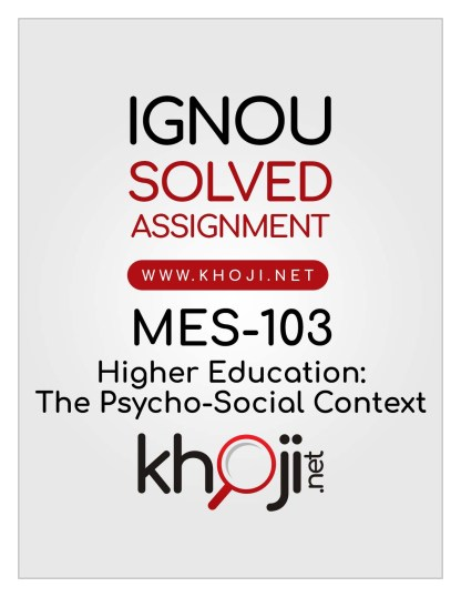 MES-103 Solved Assignment English Medium MA Education