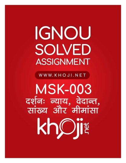 MSK-003 Solved Assignment IGNOU MA Sanskrit