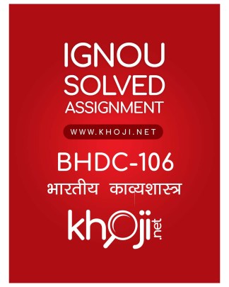 BHDC-106 Solved Assignment IGNOU BA Hindi BAHDH