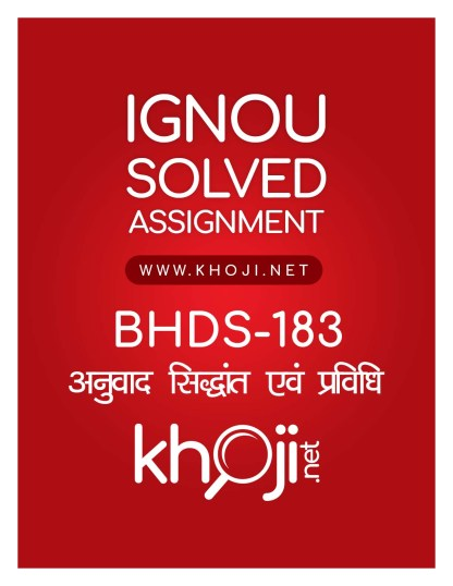 BHDS-183 Solved Assignment IGNOUBA Honours Hindi Medium