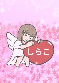 ハートと天使『しらこ』