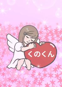 ハートと天使『くのくん』