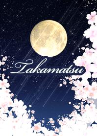 たかまつ用★月夜桜