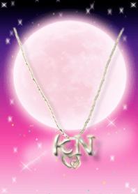 イニシャル K&N(ストロベリームーン)
