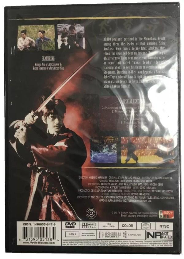 Samurai Resurrection-898